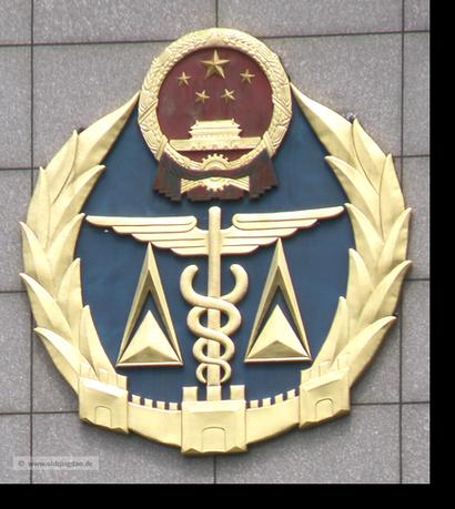 Zhongshan lu 1 60 old qingdao for Bureau quarantine